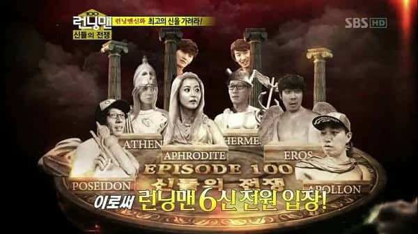 Image of: Idol Each God Has Weakness Which Is Weird And Unique Method To Get Eliminated And The Weaknesses Are Unknown To All Other Players Soompi Best Running Man Episodes That Make You Want To Watch More Nonuple