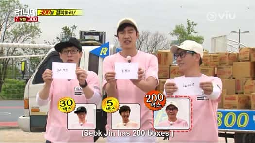 Image of: Haha Runningmanep300 19 Funniest Running Man Moments Ever Thatll Make You Lol Nonuple